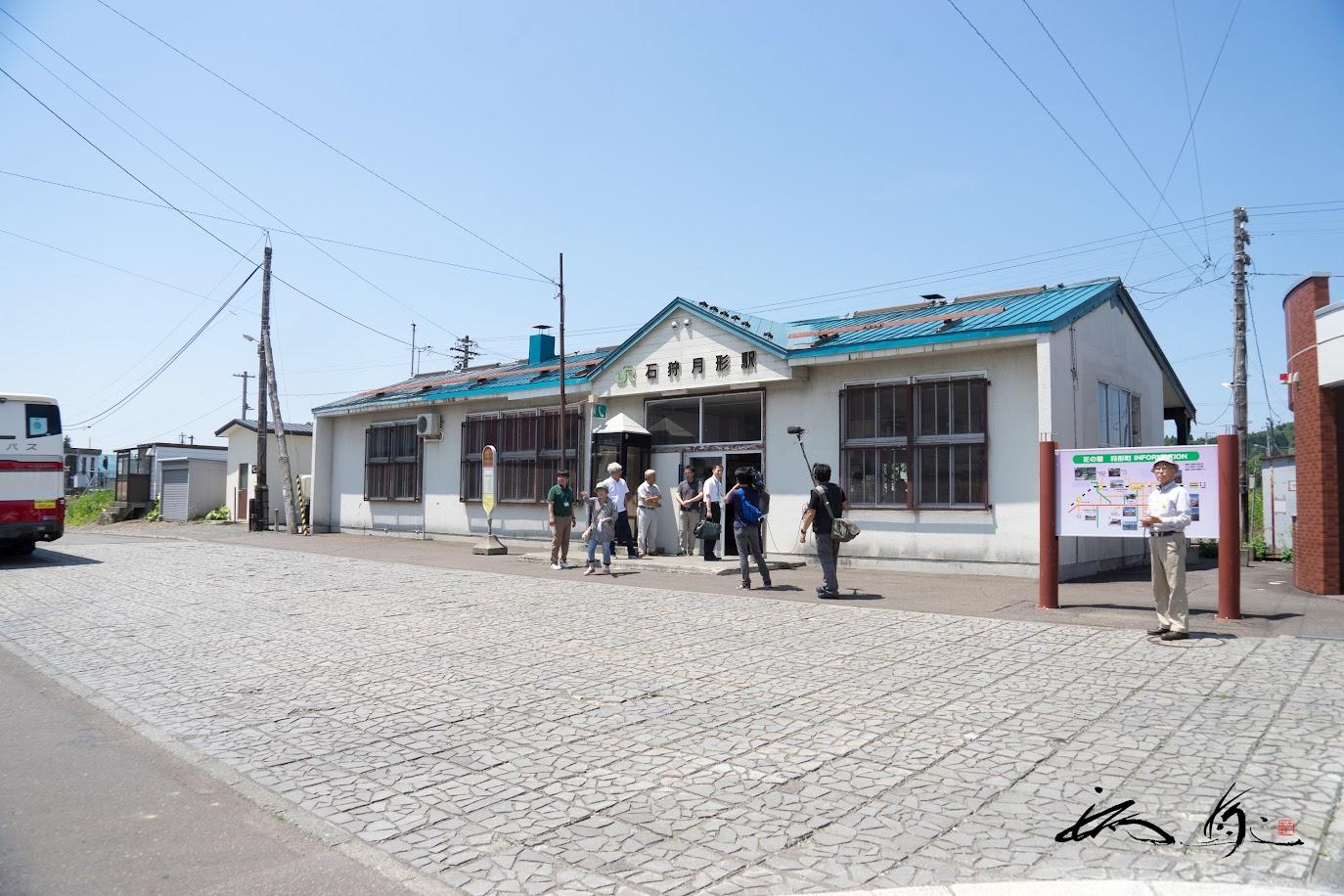 JR石狩月形駅