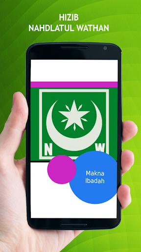 Hizib Nahdlatul Wathan