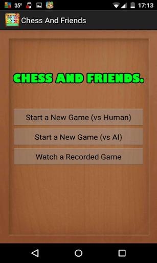 チェスや友人。
