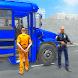 US Police Transport Prisoner Simulator