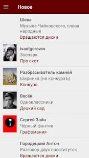 Litprom Reader - náhled