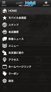HSSラジコンサーキット screenshot 1