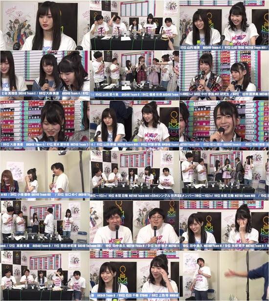 (Web)(360p) AKB48世界選抜総選挙 SHOWROOM裏生配信! 180616