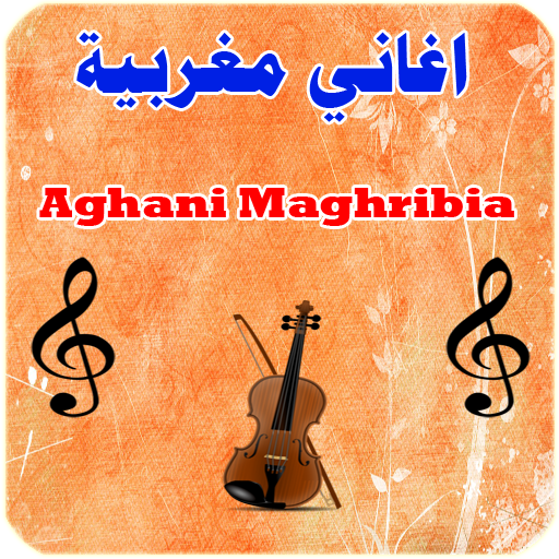 Aghani Maghribia