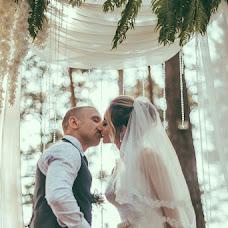 Wedding photographer Aleksandra Gavrina (AlexGavrina). Photo of 13.09.2017