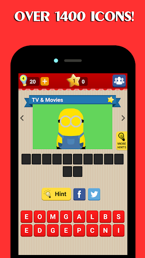 アイコンゲーム:画像を推測|玩益智App免費|玩APPs