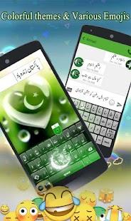 PAK vlajka Urdu typ klávesnice - náhled