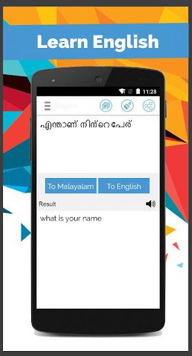 Malayalam English Translator  screenshots 3