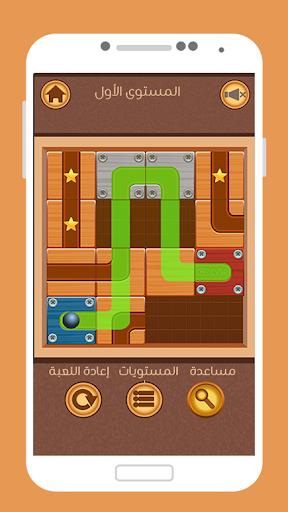 العاب ذكاء لعبة توصيل الكرة للعباقرة 2.4 DreamHackers 2