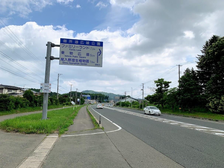 繋十文字交差点近くの標識(雫石町側)