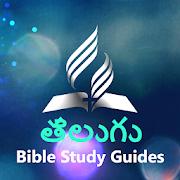 Telugu Bible Study Guides v2 2 Mod (Desbloqueado ) apk está