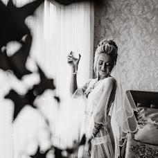 Wedding photographer Aleksandr Glazunov (AlexandrN). Photo of 07.08.2018