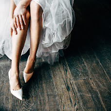 Wedding photographer Alena Golubeva (ALENNA). Photo of 20.11.2016