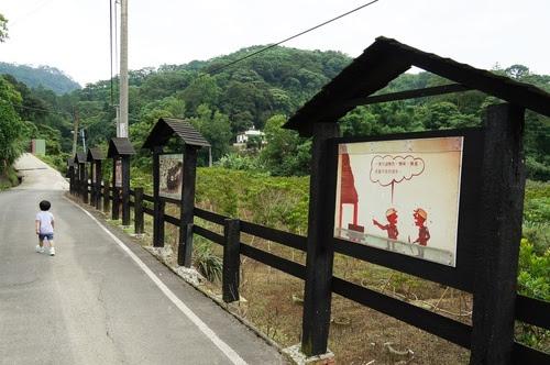 苗栗景點推薦-三灣鄉滑石子溜滑梯【巴巴坑道休閒礦場】