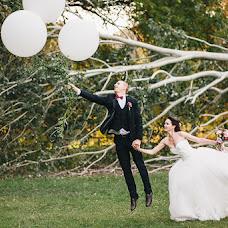 Wedding photographer Yuliya Cherneckaya (Judi). Photo of 12.10.2016