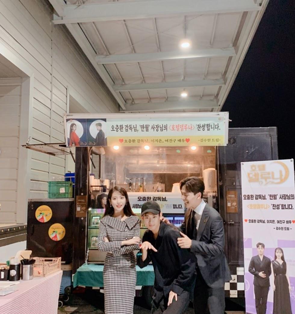 kimsoohyun2