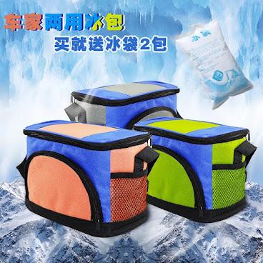 夏天 沙灘 必備 户外車內家居三用 輕便可摺疊保温冷凍箱 釣魚袋 加送冰袋2包 包郵 或 面交