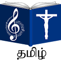 Tamil Christian Songs Book icon