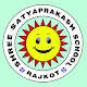 Shree Satyaprakash School Rajkot Download for PC Windows 10/8/7