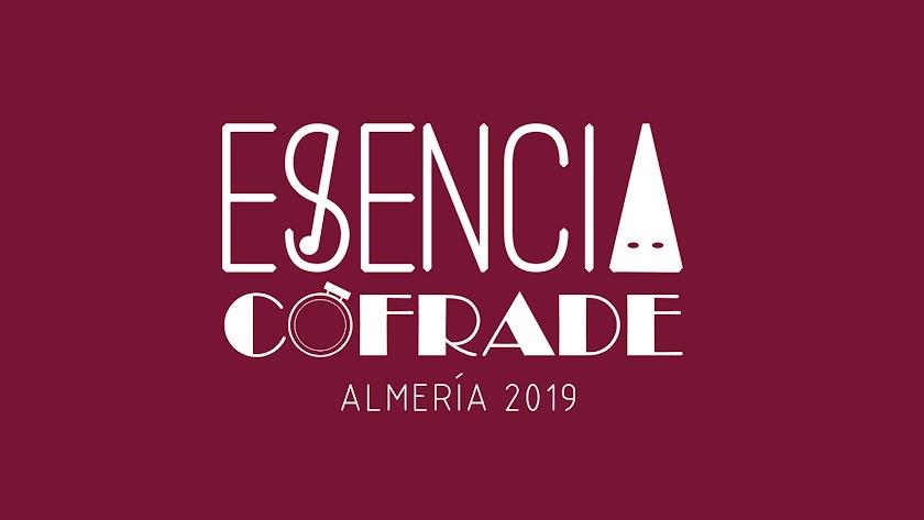 Esencia Cofrade se celebrará entre el 15 y el 17 de noviembre.