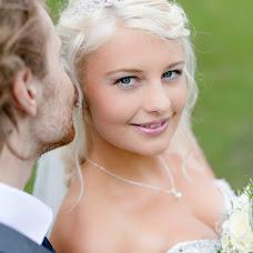 Hochzeitsfotograf Holger Hagen (hohafo). Foto vom 26.04.2017