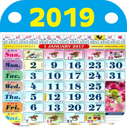 malaysia calendar 2019 hd apps on google play
