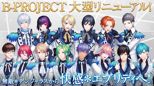 B-PROJECT 快感*エブリディ 2.0.8 screenshots 1