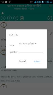 কুরআন অর্থসহ Bangla Quran MP3 - AppRecs
