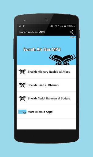 Surah An Nas MP3