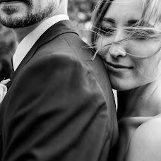 Hochzeitsfotograf Dima Levichev (Mitrofan). Foto vom 01.12.2018