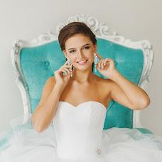 Wedding photographer Svetlana Malysheva (SvetLaY). Photo of 05.04.2016
