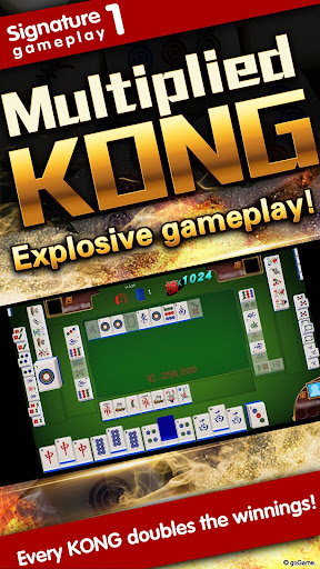 Mahjong 3Players (English) - VIP Edition screenshots apkspray 2