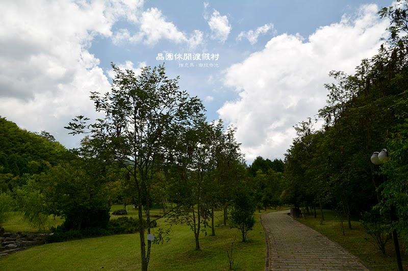 日月潭晶園休閒渡假村
