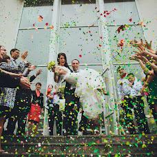 Wedding photographer Vladimir Andriychuk (Ultrasonic). Photo of 01.11.2013