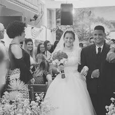 Wedding photographer Richard Carneiro (carneirofotograf). Photo of 05.08.2017