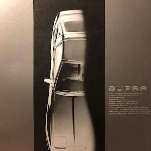 スープラ GA70 1989年式のカスタム事例画像 ぴろさんの2019年10月06日13:48の投稿