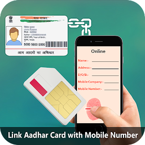 Link Aadhar Card with Mobile Number Online for PC
