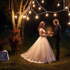 Wedding photographer Sergey Martyakov (martyakovserg). Photo of 11.11.2017