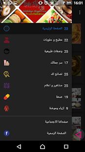 lalabahiya for PC-Windows 7,8,10 and Mac apk screenshot 3
