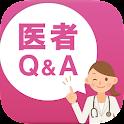 """Doctors Me - """"医師""""に相談できるQ&Aアプリ icon"""