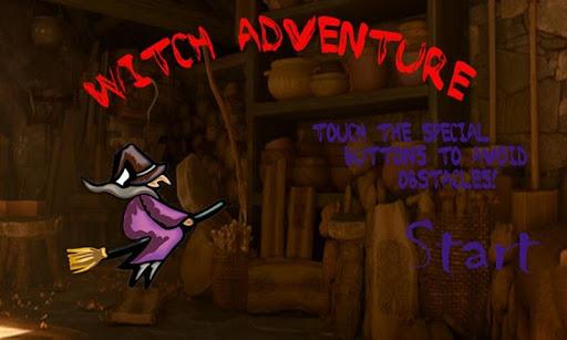 【免費冒險App】Witch Adventure-APP點子