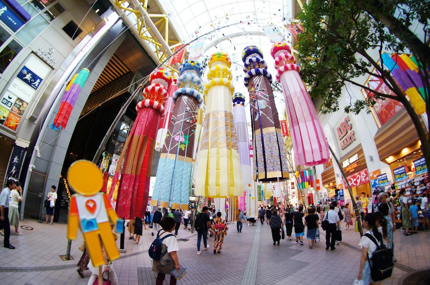 Một lễ hội nghệ thuật lớn của Nhật Bản Sendai Tanabata 7