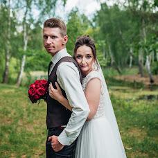 Wedding photographer Inessa Drozdova (Drozdova). Photo of 07.09.2018