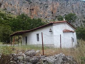 Photo: Άγιος Γεώργιος