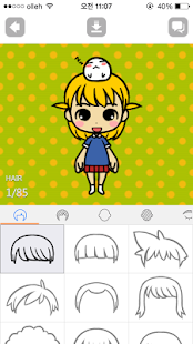 MakeU (Cute Avatar Maker) screenshot