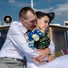 Wedding photographer Tatyana Volgina (VolginaTat). Photo of 09.10.2015