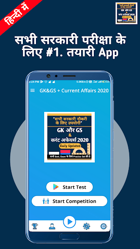 Download All Exam GK&GS Current Affairs 2020 All In 1 1.0.7 1