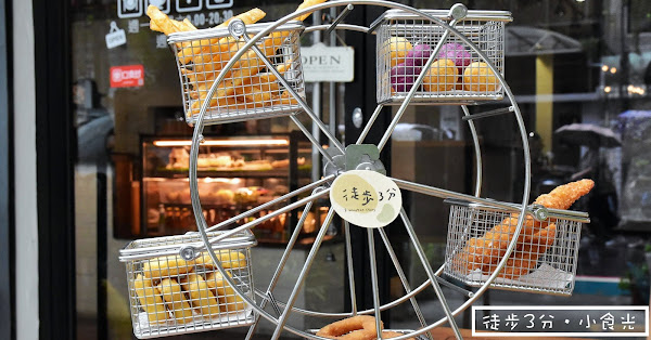 捷運中山國中站美食推薦|徒步3分‧小食光 好吃的早午餐及商業午餐