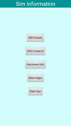 SIM 카드 정보