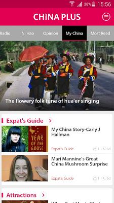 China Plus - screenshot